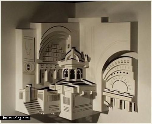 Бумажная архитектура – это