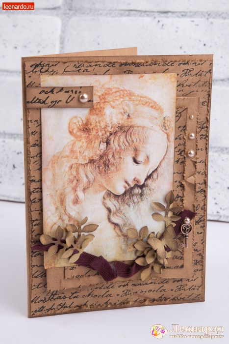Леонардо открытки