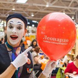 Сегодня в Брянске впервые открывается Фестиваль Леонардо