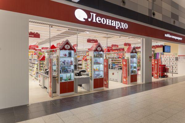 магазин рукоделия в москве леонардо