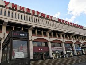 Москва Вокзал Магазины